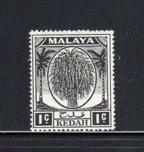 MALAYA-KEDAH #61  1950  1c  SHEET OF RICE  MINT  F-VF  NH  OG