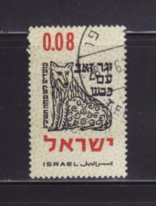Israel 225 U Jewish New Year (C)