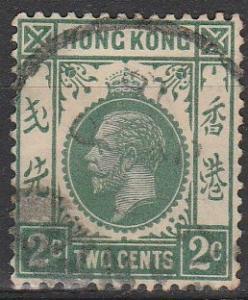 Hong Kong #110 F-VF Used (S4394)