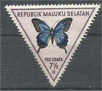 INDONESIA, Maluku Selatan, 71/2h MNH Butterflies Bogus stamps.