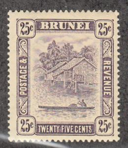 Brunei - 1931 - SC 55 - LH