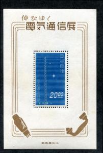 Japan 457 MNH Souvenir Sheet