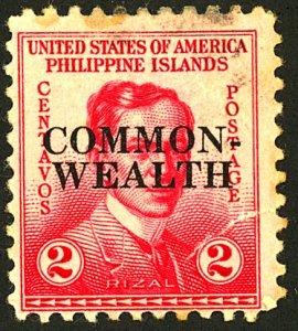 PHILIPPINES #411 USED
