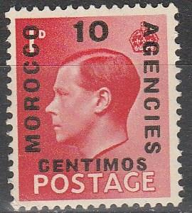 Great Britain Morocco #79 MNH  (S6628)