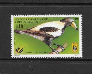 BIRDS - NEW CALEDONIA #545  MNH