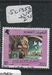 KUWAIT  (PP0705BB)  LIBERATION   DAY  SG 1353  VFU