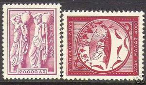 Greece #566 - #567 VF Mint