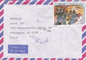 Libya # 1135, Women in Armed Forces, On Cover