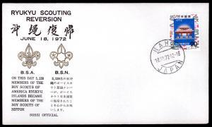 Ryukyu 1972 Ryukyu Scouting Reversion SOSSI Official Cover B