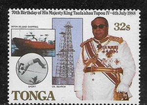 TONGA, 668, MNH, KING TAUFA'AHAU TUPOU IV BIRTHDAY