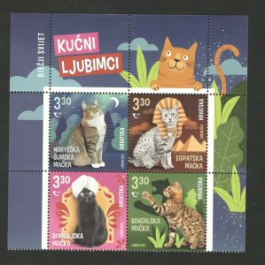 CROATIA - MNH BLOCK OF 4 STAMPS - CHILDREN'S WORLD - CATS - 2021.