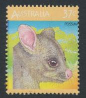 SG 1072  SC# 1035a  Used  - Wildlife Possum