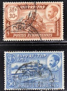 Ethiopia Scott E1-2 complete set F to VF used.