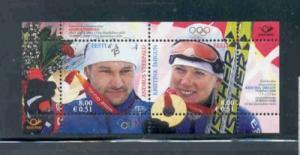 Estonia Sc 539 2006 Olympic Gold Medal stamp sheet NH