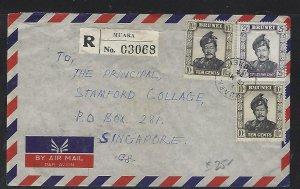 BRUNEI  (P3008B)  1974  10CX2+25C REG MUARA TO SINGAPORE