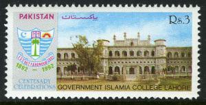 Pakistan 781, MNH. Government Islamia College, Lahore, cent. 1992