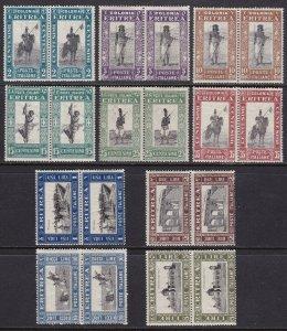 1930 Eritrea, N° 155/164 10 Values MNH / Pair Horizontal