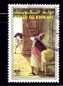 Kuwait 1410 Used 1998 Pouring Water from Water Skin into Bowl    (ap1024)