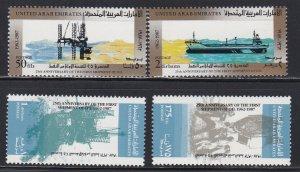 United Arab Emirates # 241-244, 1st Crude Oil Shipment 25th Anniv., NH, 1/2 Cat.