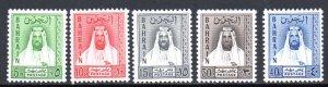 BAHRAIN LOCALS MH SCV $12.50 BIN $6.25 LEADER