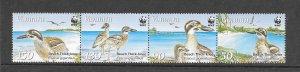 BIRDS- VANUATU #979  MNH