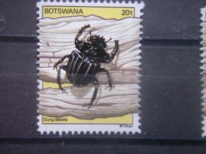 BOTSWANA, 1981, MNH 10t, Dung beetle, Scott 271