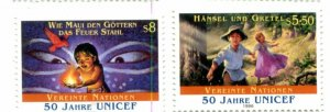 United Nations Vienna  Scott #211-212 50th Anniversary of UNICEF MNH