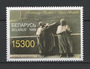 Belarus 1999 Famous People Al. Pushkin MNH Stamp
