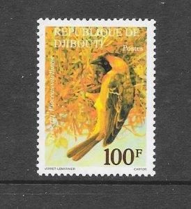 BIRDS- DJIBOUTI #463  WEAVER   MNH
