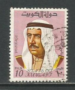 Kuwait   #463  used  (1969)  c.v. $0.25