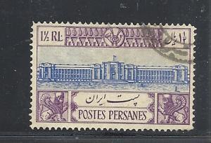 Iran #794 used cv $10.00