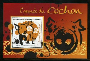GUINEA 2019  LUNAR NEW YEAR OF THE PIG SOUVENIR SHEET MINT NEVER HINGED