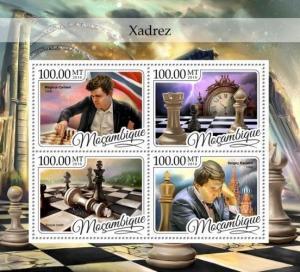 Z08 IMPERFORATED MOZ16405a MOZAMBIQUE 2016 Chess MNH ** Postfrisch