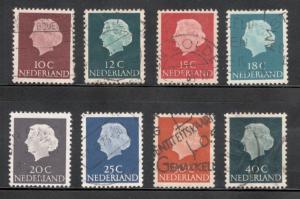 Netherlands Queen Juliana Used Off Paper No Doubles (N1)
