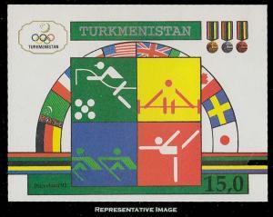 Turkmenistan Scott 23 Mint never hinged.