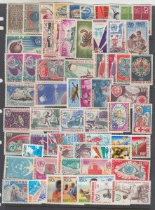 Z3947 various 1960,s - 80,s niger sets & sets of 1 mnh #nice topicals
