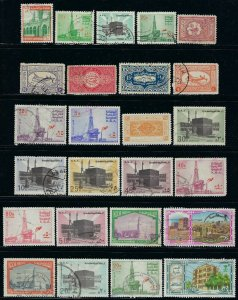Saudi Arabia Collection of 25 Different Stamps