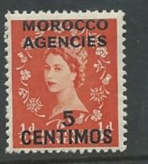 Great Britain-Morocco # 105 Spanish Currency (1) Unused VLH