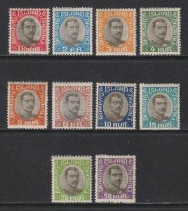 Sc# O40 / O49 Iceland 1920 Christian X complete officials set ML-MH CV $218.15
