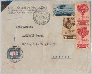 53671 - ITALIA REGNO : Sassone SEGNATASSE 29  su BUSTA da LIBIA  1932