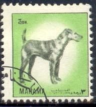 Dog, Manama stamp Used