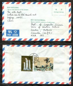 p894 - CHINA 1990 Airmail Cover to Canada