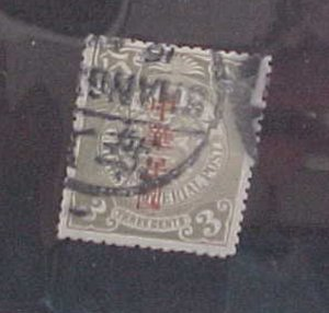CHINA  STAMP #149 OLIVE GREY COLOR  USED