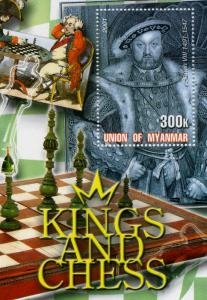 Union of Myanmar 2001 Kings and Chess Henry VIII s/s Perforated mnh.vf