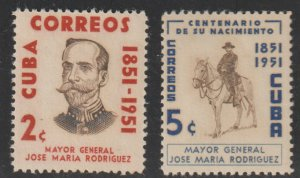 1954 Cuba Stamps  Major  General Mayia Rodriguez Complete Set  MNH