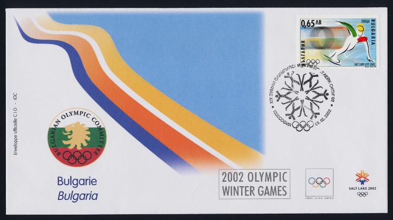 Bulgaria 4211 on FDC - Olympic Sports, Figure Skating