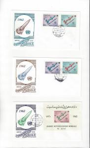 Afghanistan 632-3(Perf&Imp), Footnote Sheet, Three C.G.Junior III Covers