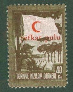 Turkey RA143 MH CV $20.00 BIN $10.00