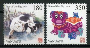 Vanuatu 2019 MNH Year of Pig 2v Set Chinese Lunar New Year Stamps