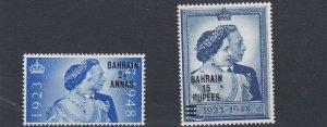 BAHRAIN  1948    S G  61 - 62    SILVER WEDDING   SET    MH